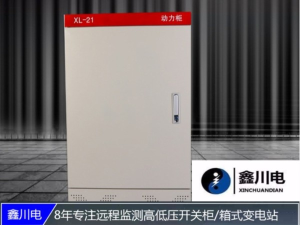 配电柜的材质又几类?