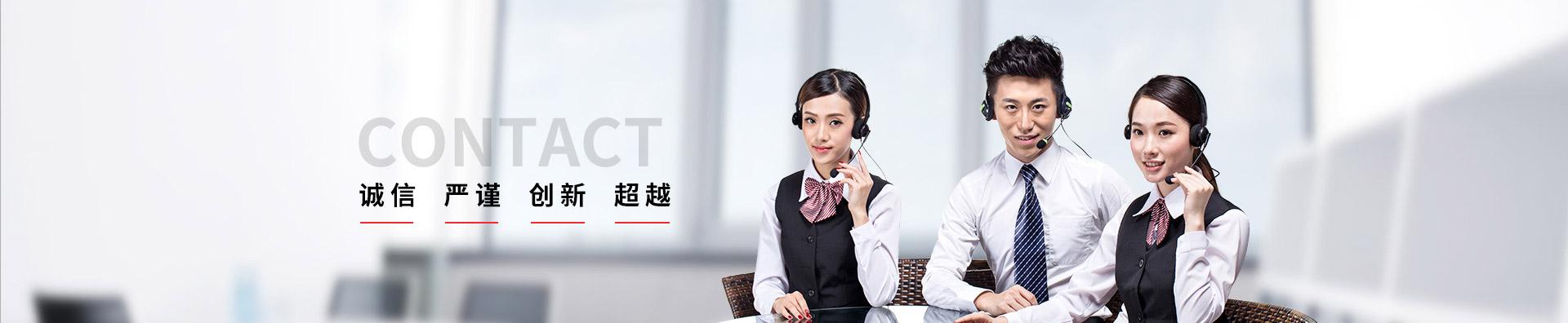 联系鑫川电