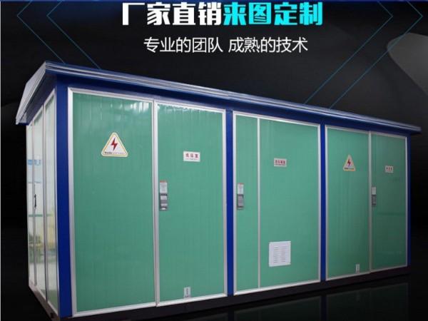 鑫川电推广箱式变压器惠济城镇居民