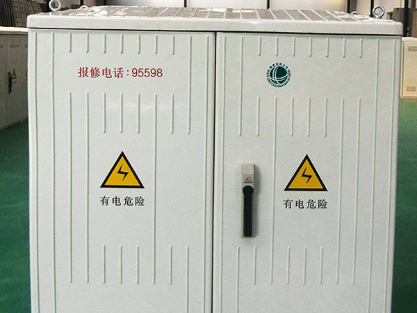 成都鑫川电告诉您高压配电柜安全检查包括哪些项目