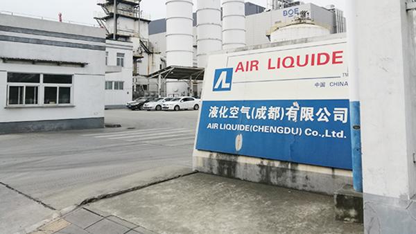 液化空气(成都)有限公司250kva箱式变电站