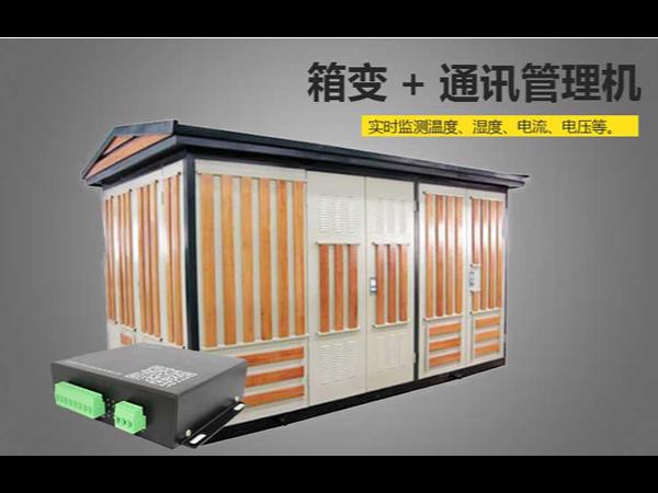 箱式变电站使用过程中防火灾问题