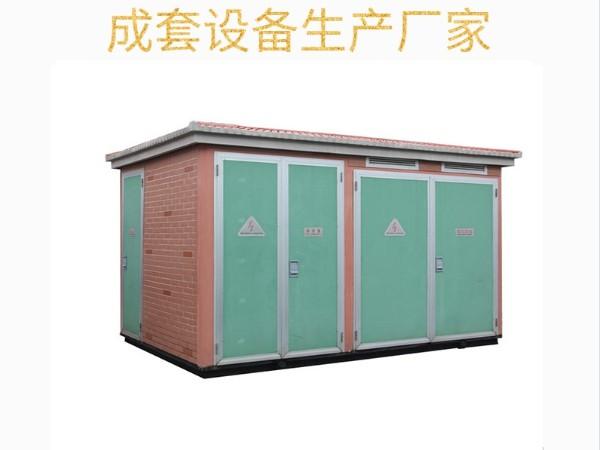 鑫川电生产研发新智能箱变