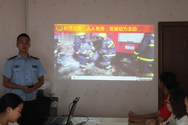 消防安全培训讲座